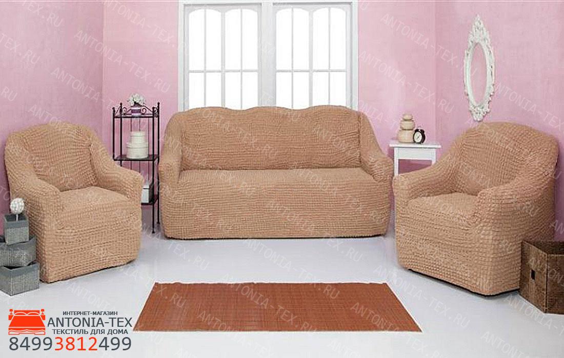 Чехлы на диван и кресла Жатка без оборки Медовый