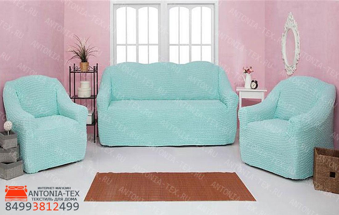 Чехлы на диван и кресла Жатка без оборки Бирюзовый