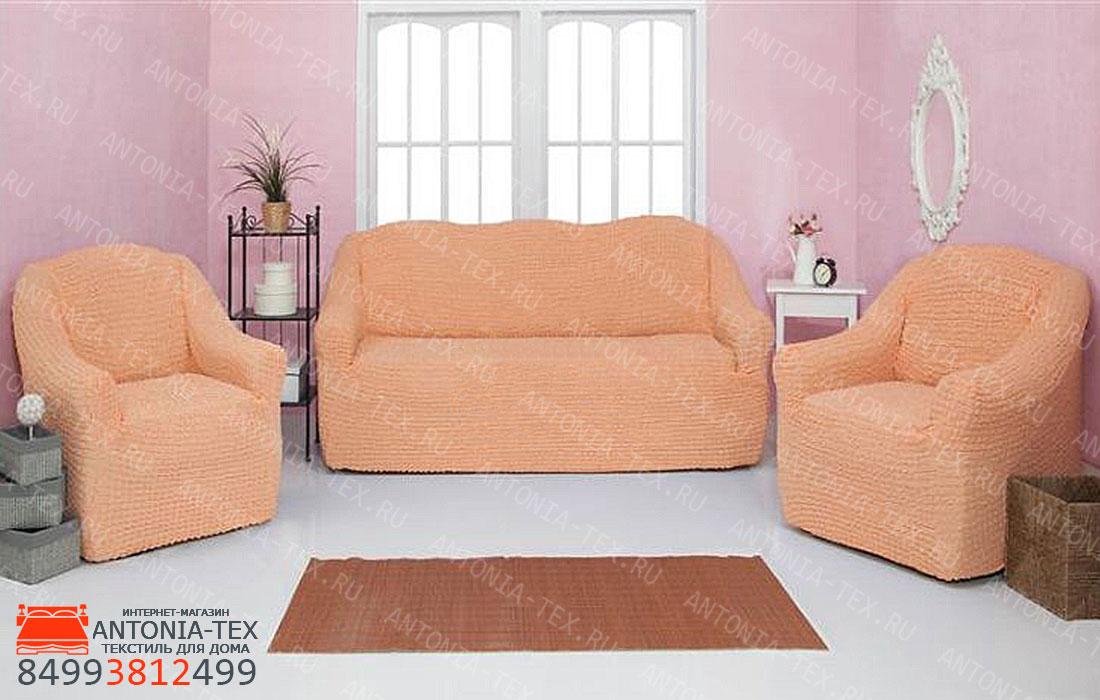 Чехлы на диван и кресла Жатка без оборки Персик