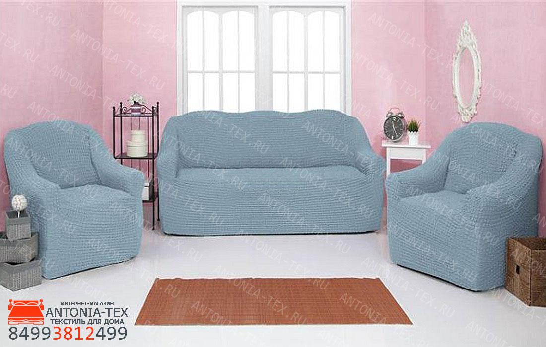 Чехлы на диван и кресла Жатка без оборки Серо-голубой