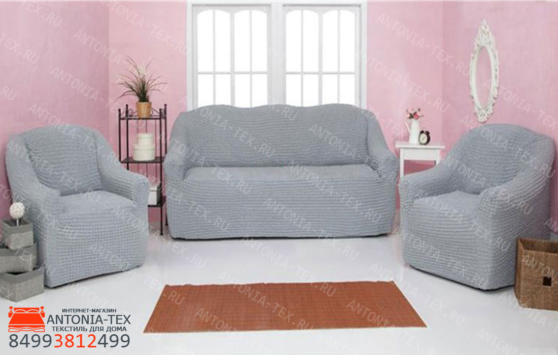 Чехлы на диван и кресла Жатка без оборки Серый