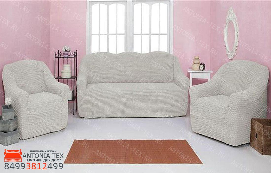 Чехлы на диван и кресла Жатка без оборки Молочный