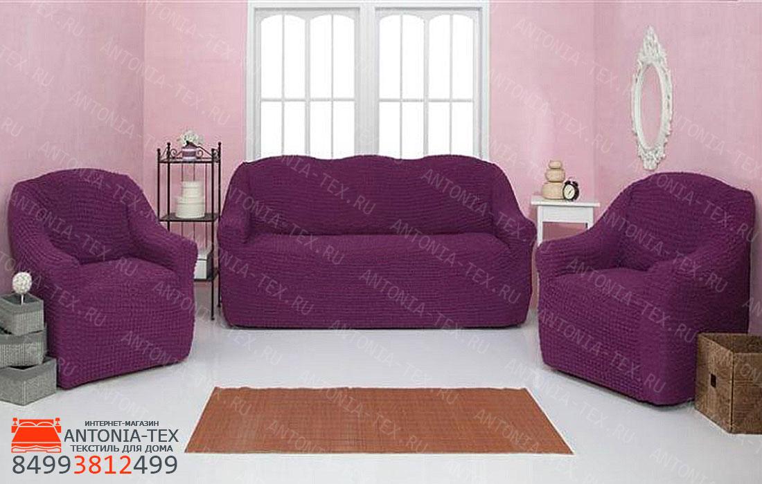 Чехлы на диван и кресла Жатка без оборки Сливовый
