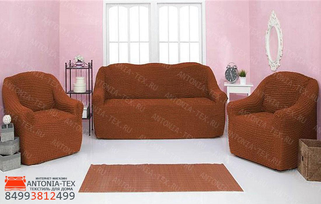 Чехлы на диван и кресла Жатка без оборки Темно-рыжий
