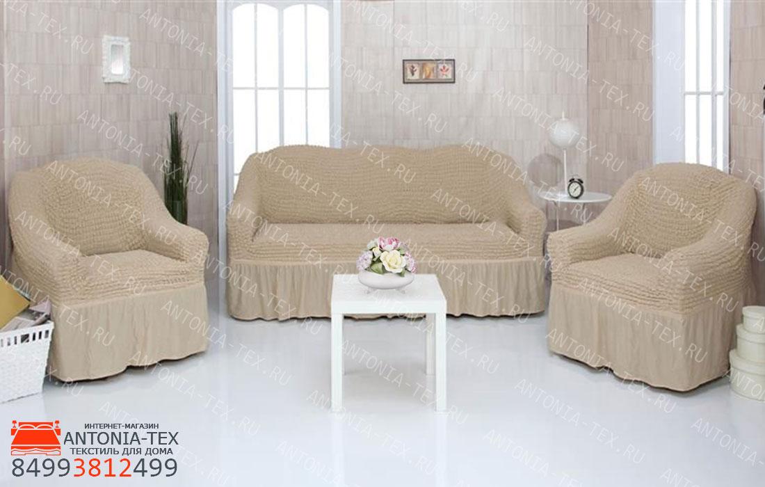 Чехлы на диван и кресла Жатка с оборкой Бежевый