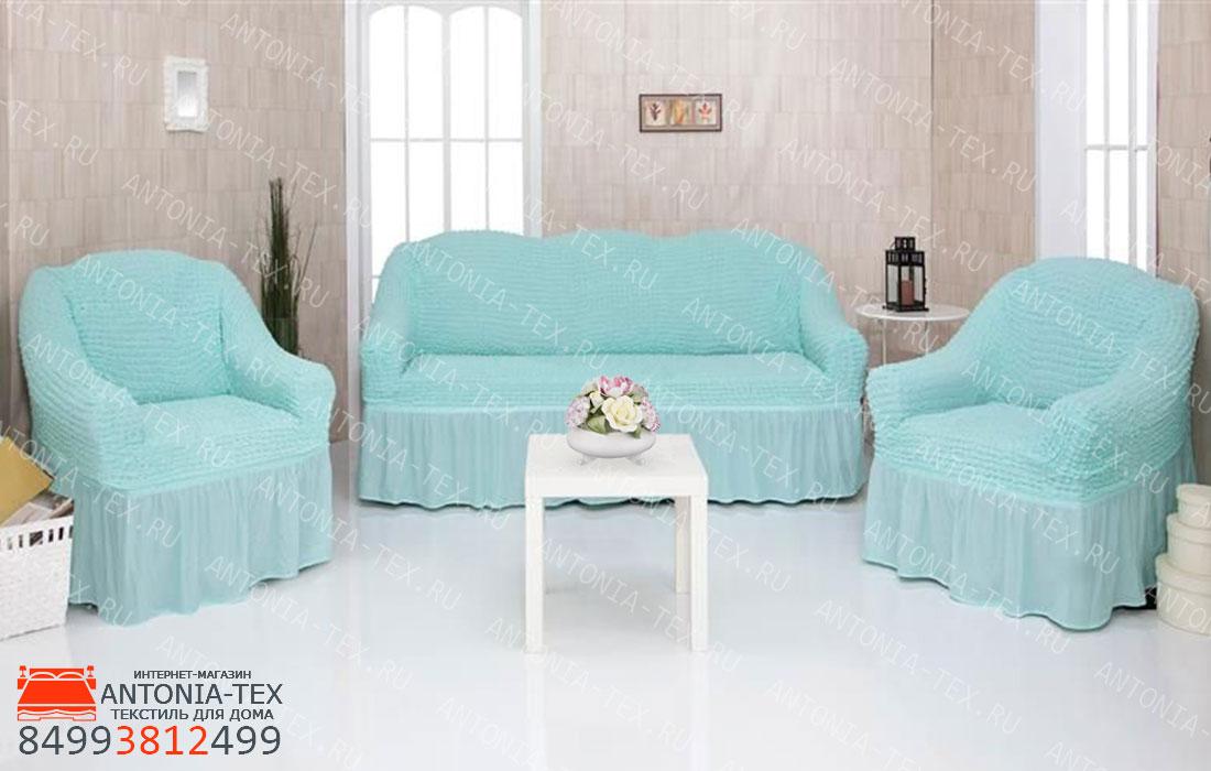 Чехлы на диван и кресла Жатка с оборкой Бирюзовый