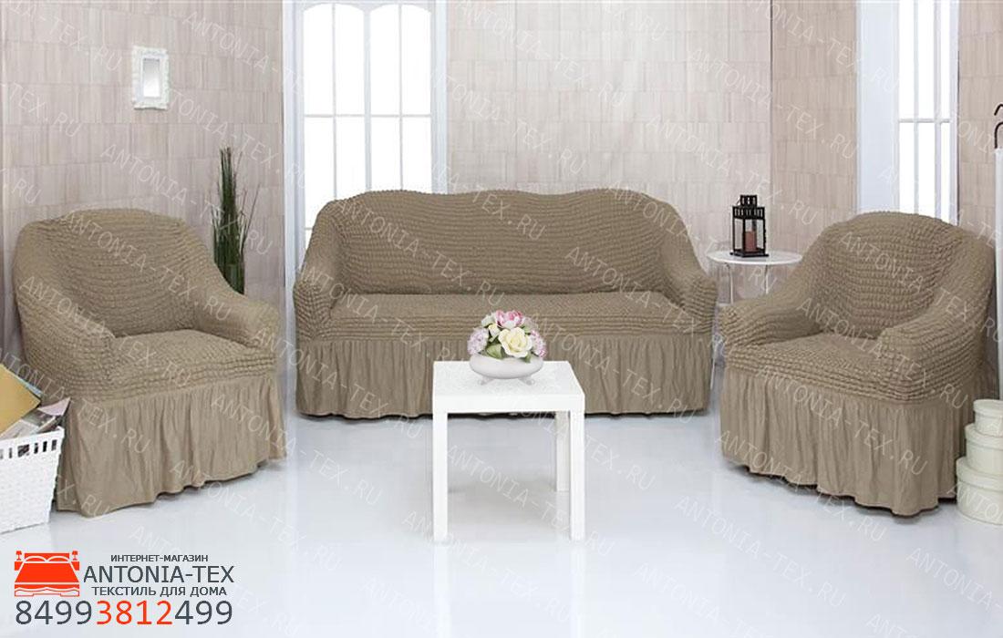 Чехлы на диван и кресла Жатка с оборкой Хаки