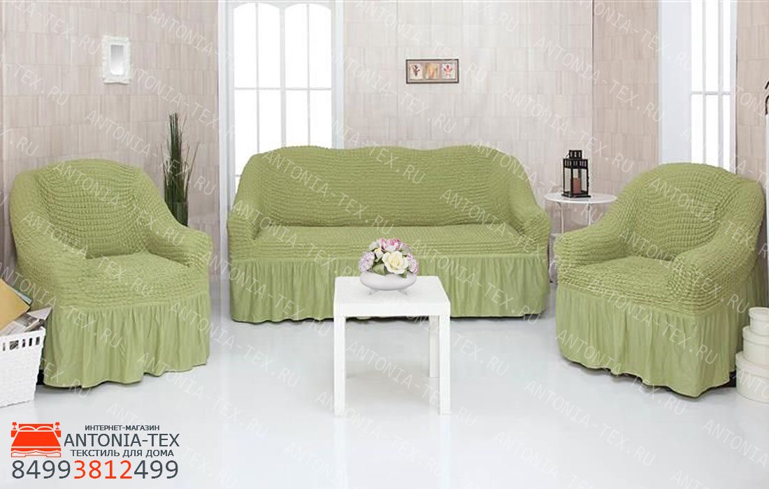 Чехлы на диван и кресла Жатка с оборкой Фисташковый