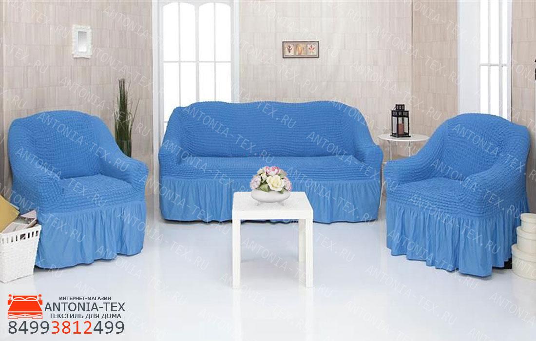 Чехлы на диван и кресла Жатка с оборкой Голубой