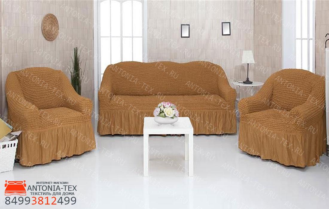 Чехлы на диван и кресла Жатка с оборкой Горчица