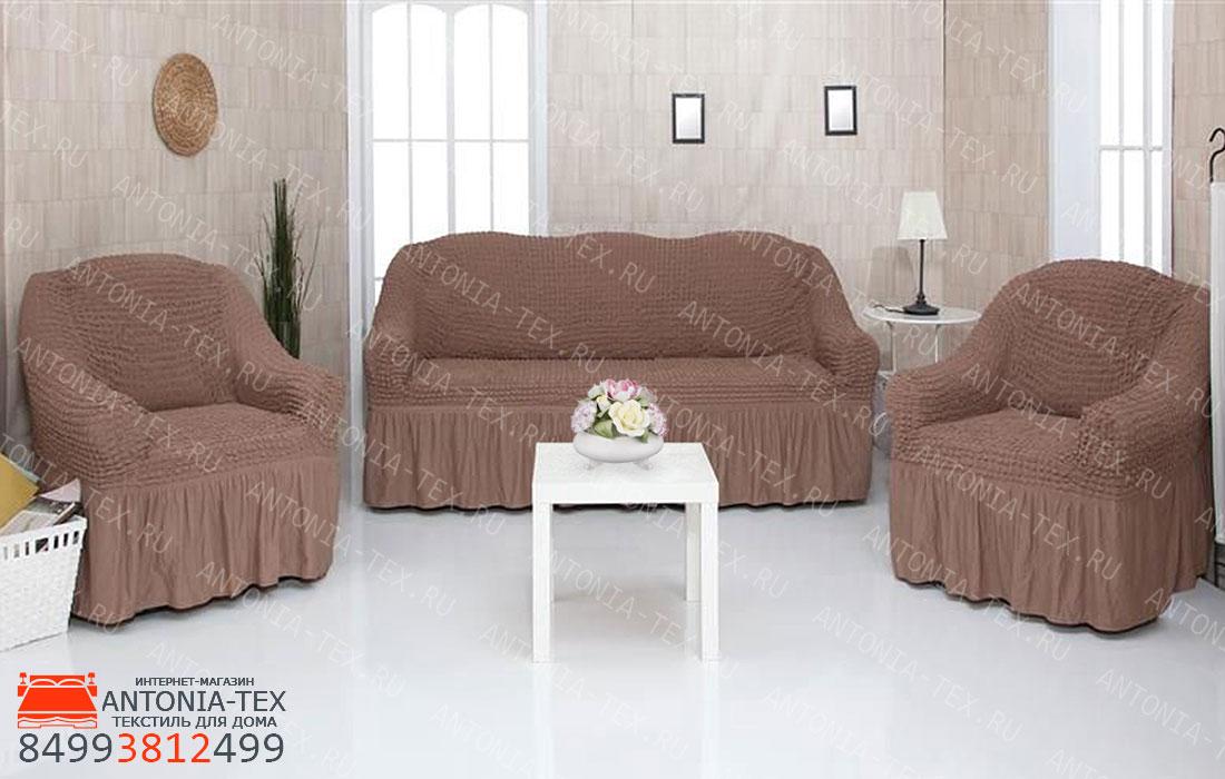 Чехлы на диван и кресла Жатка с оборкой Какао