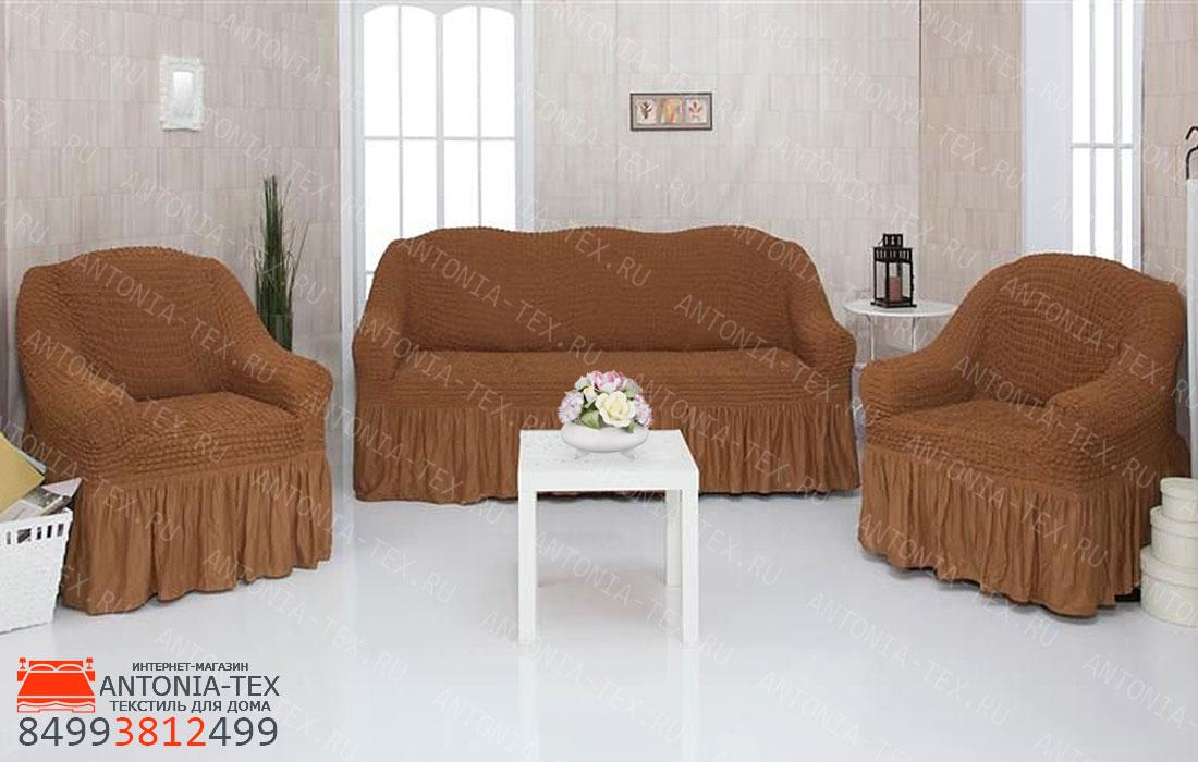 Чехлы на диван и кресла Жатка с оборкой Коричневый