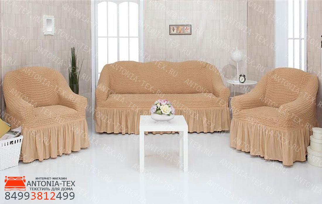Чехлы на диван и кресла Жатка с оборкой Песочный
