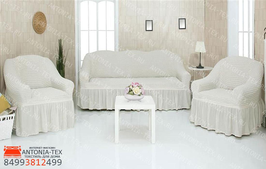 Чехлы на диван и кресла Жатка с оборкой Сливочный