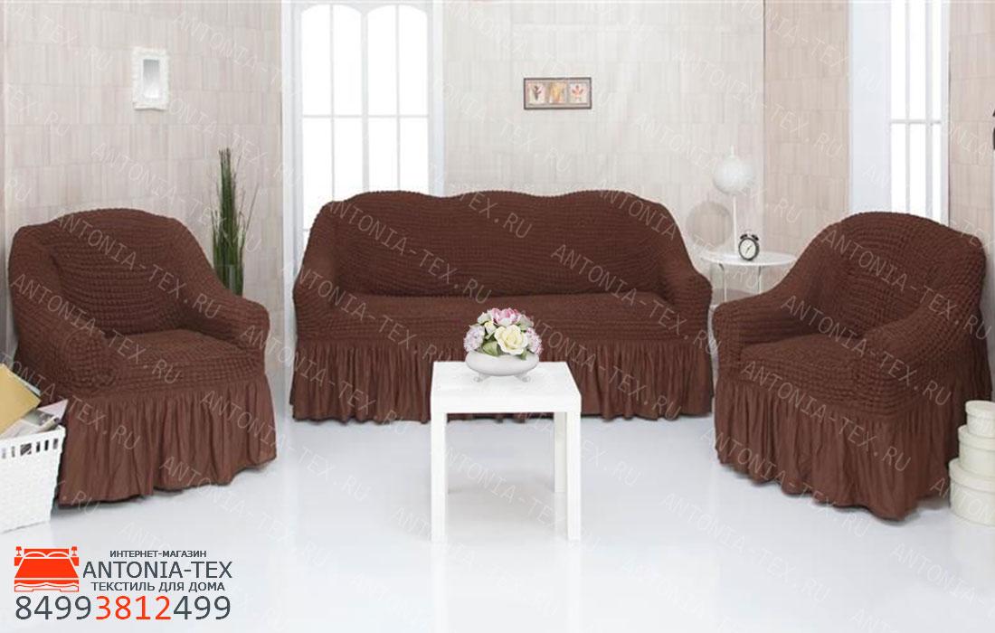 Чехлы на диван и кресла Жатка с оборкой Шоколад