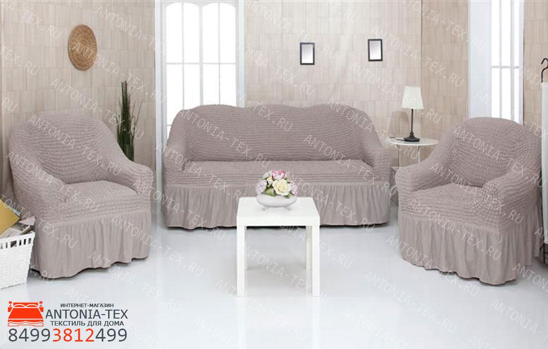 Чехлы на диван и кресла Жатка с оборкой Жемчужный