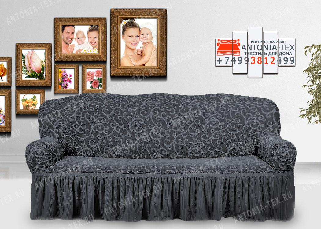 Чехол на диван Karteks буклированный жаккард с оборкой IVY-04
