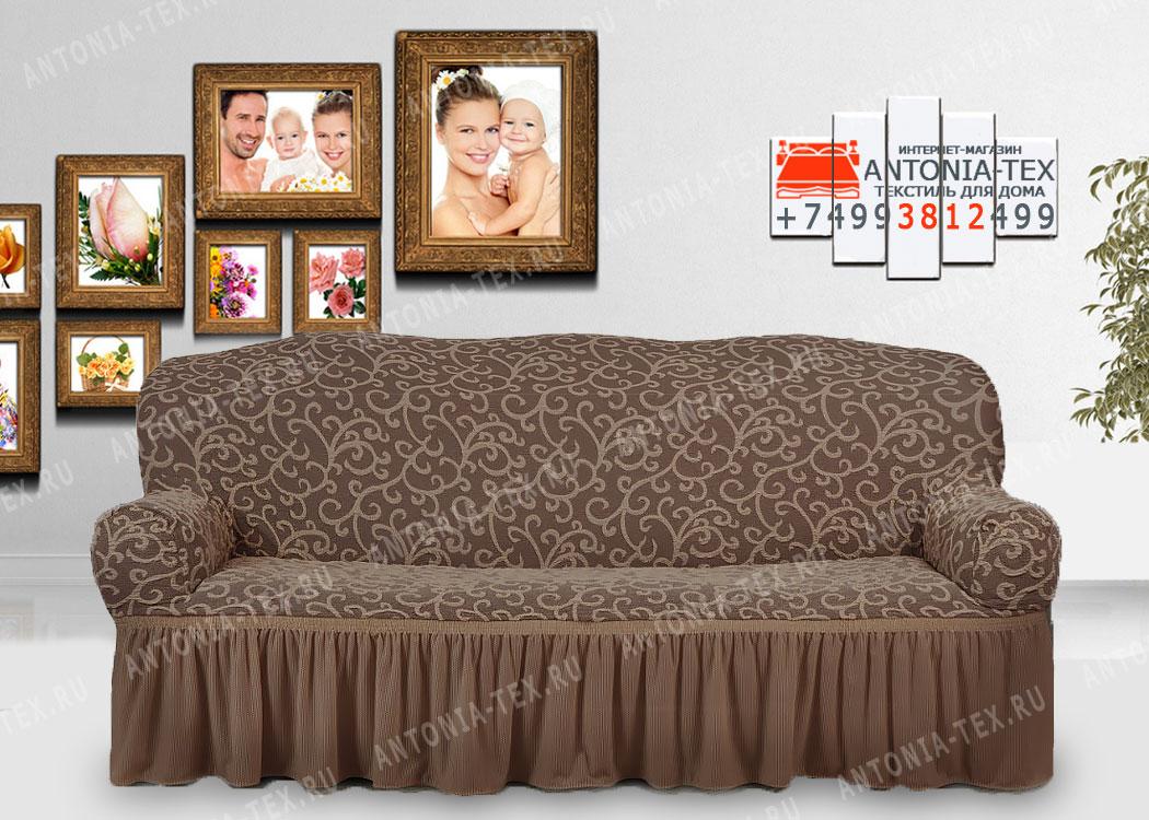 Чехол на диван Karteks буклированный жаккард с оборкой IVY-05