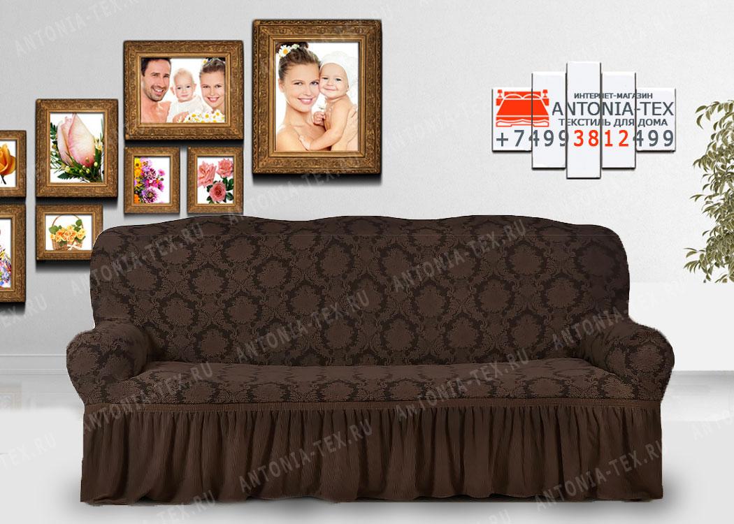 Чехол на диван Karteks буклированый жаккард с оборкой ANTIQUE-02