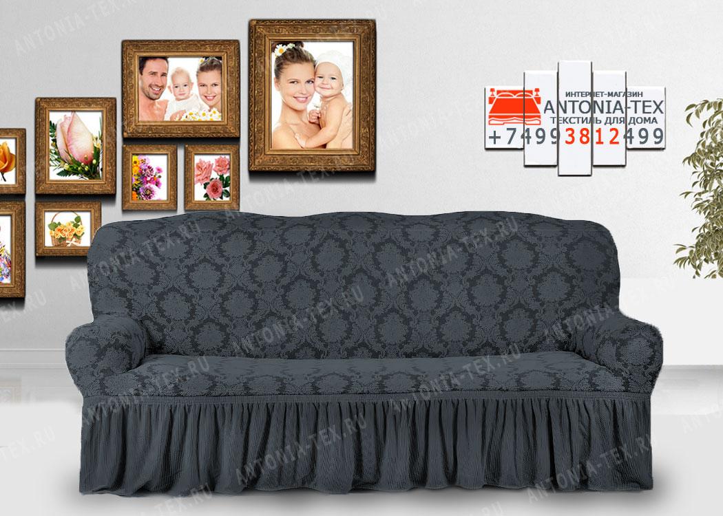 Чехол на диван Karteks буклированый жаккард с оборкой ANTIQUE-03