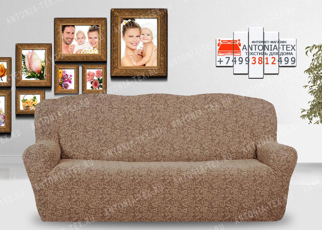 Чехол на диван Karteks буклированый жаккард без оборки WILDBERRIES-04