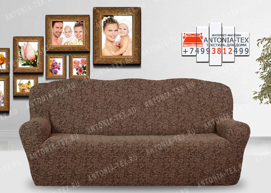 Чехол на диван Karteks буклированый жаккард без оборки WILDBERRIES-05