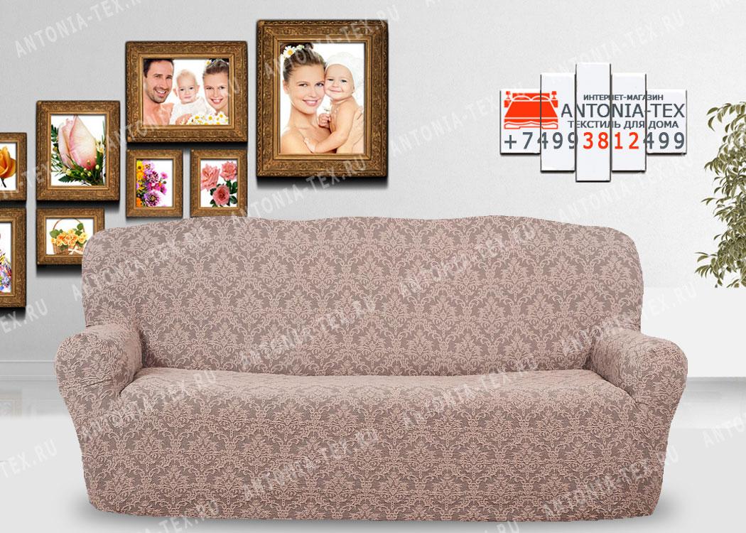 Чехол на диван Karteks буклированый жаккард без оборки DIADEMA-02