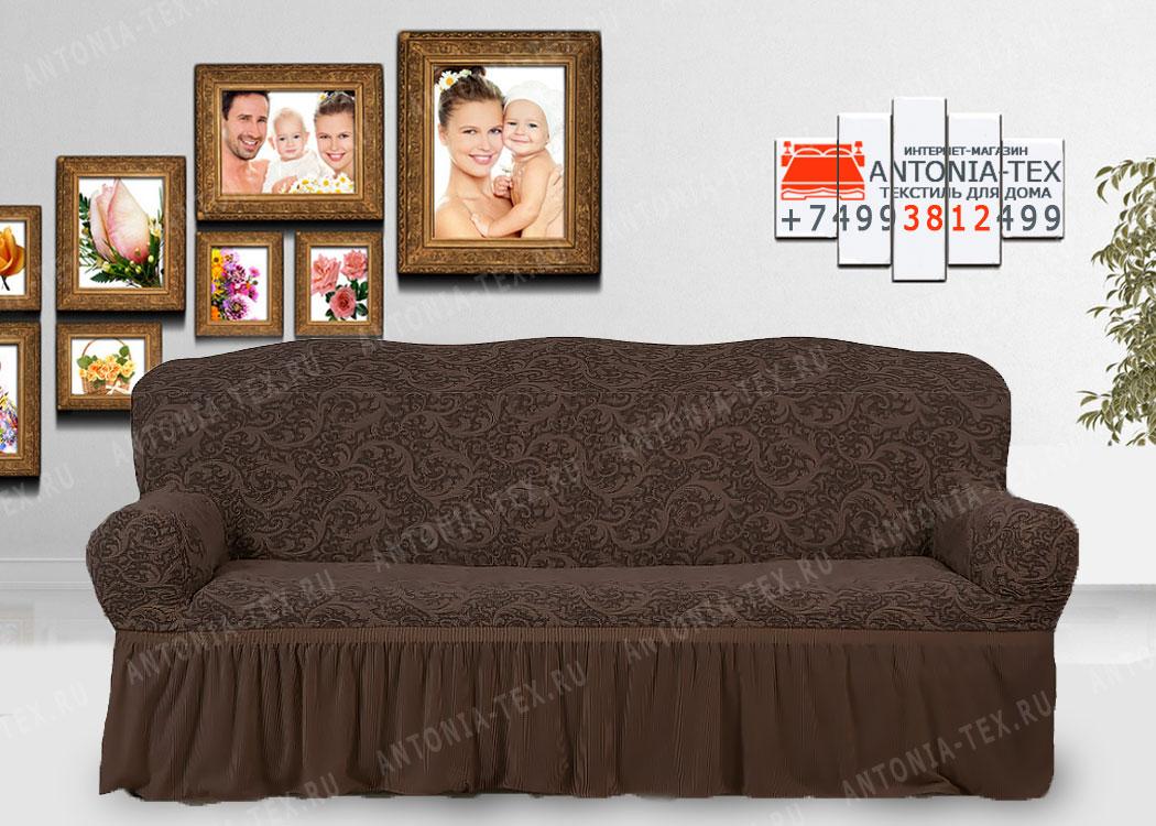 Чехол на диван Karteks буклированый жаккард с оборкой BREEZE-01