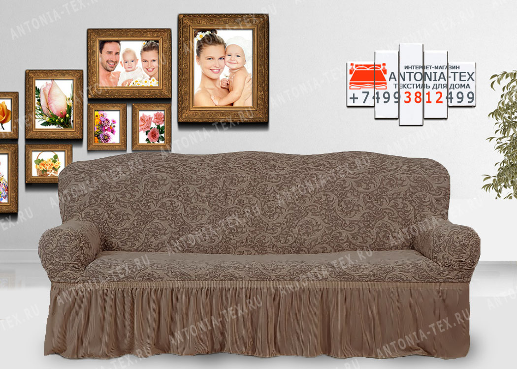 Чехол на диван Karteks буклированый жаккард с оборкой BREEZE-02
