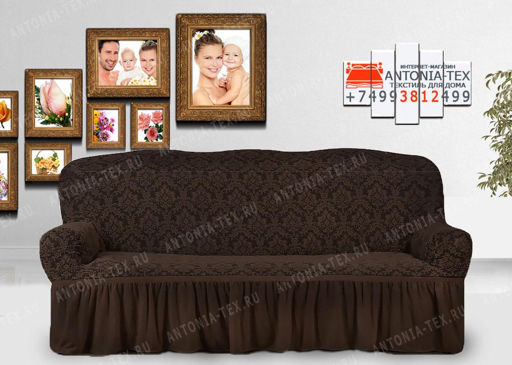 Чехол на диван Karteks буклированый жаккард с оборкой DIADEMA-01