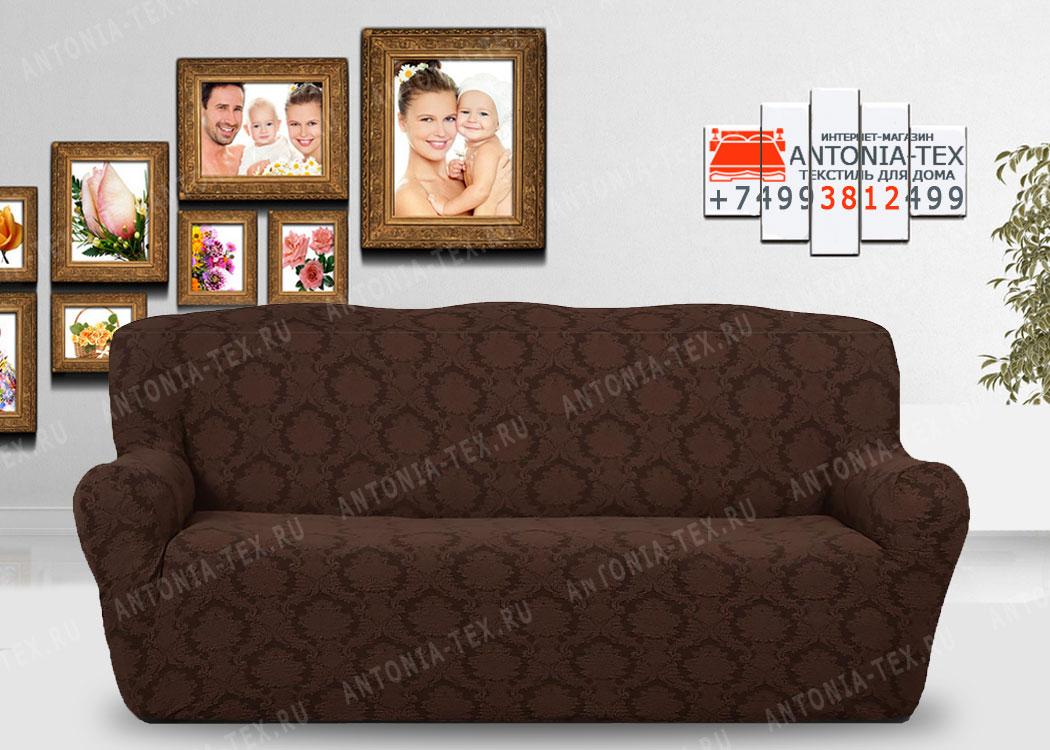 Чехол на диван Karteks буклированый жаккард без оборки ANTIQUE-01
