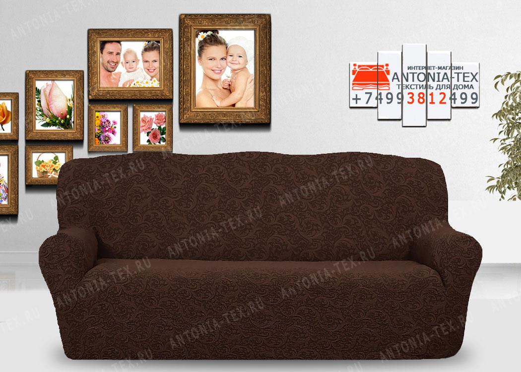 Чехол на диван Karteks буклированый жаккард без оборкиBREEZE-03