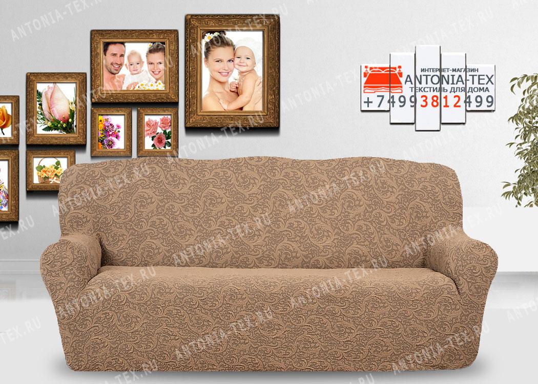 Чехол на диван Karteks буклированый жаккард без оборкиBREEZE-04
