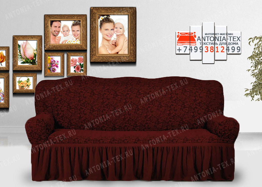 Чехол на диван Karteks буклированый жаккард с оборкой WILDBERRIES-01