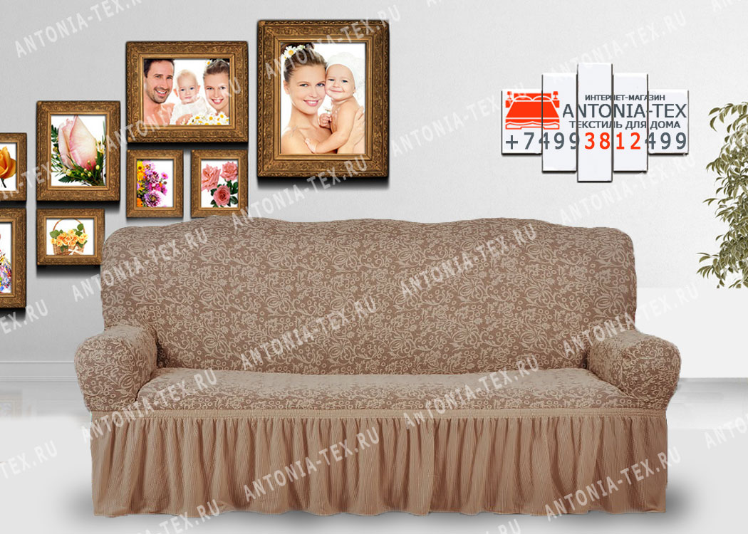 Чехол на диван Karteks буклированый жаккард с оборкой WILDBERRIES-04