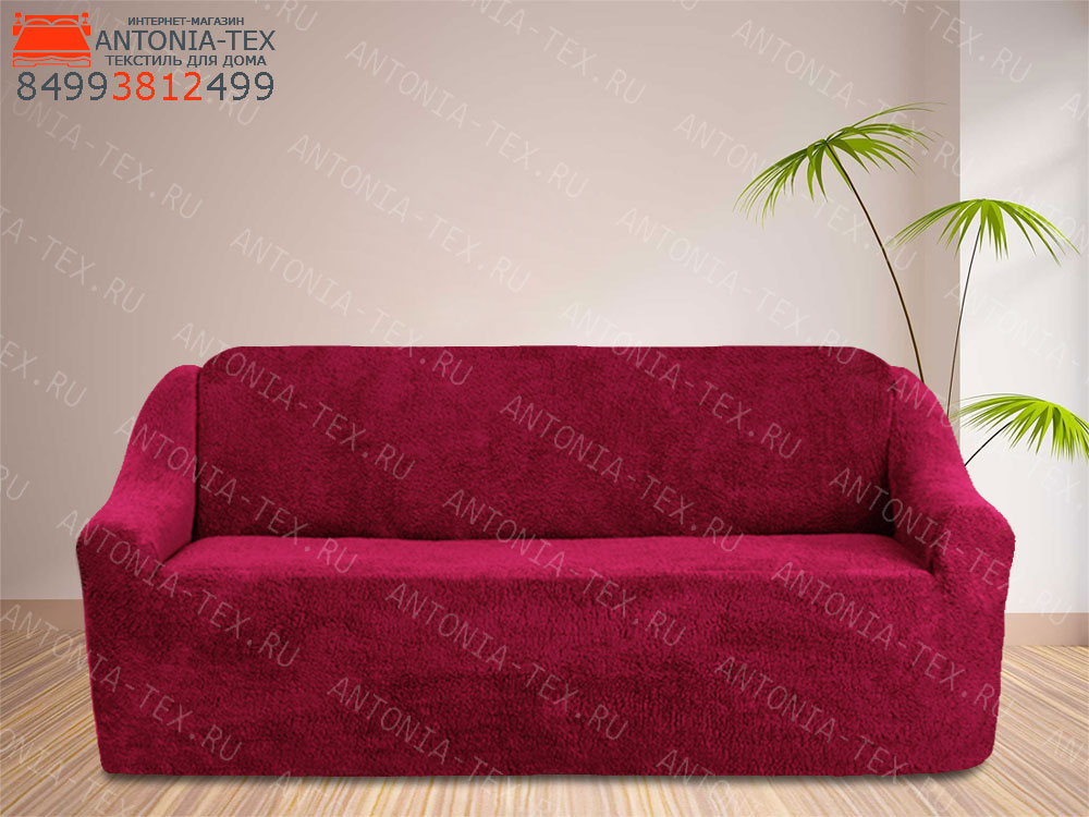 Чехол на диван плюшевый Venera Soft Бордовый
