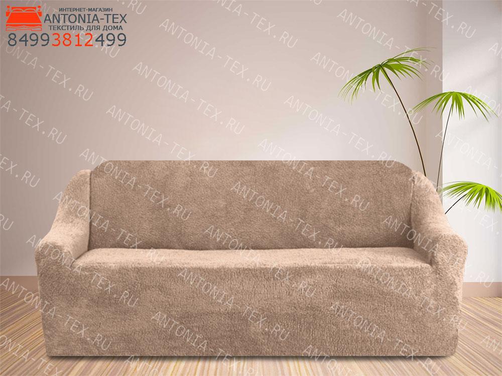 Чехол на диван плюшевый Venera Soft Капучино