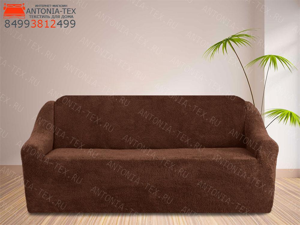 Чехол на диван плюшевый Venera Soft Коричневый