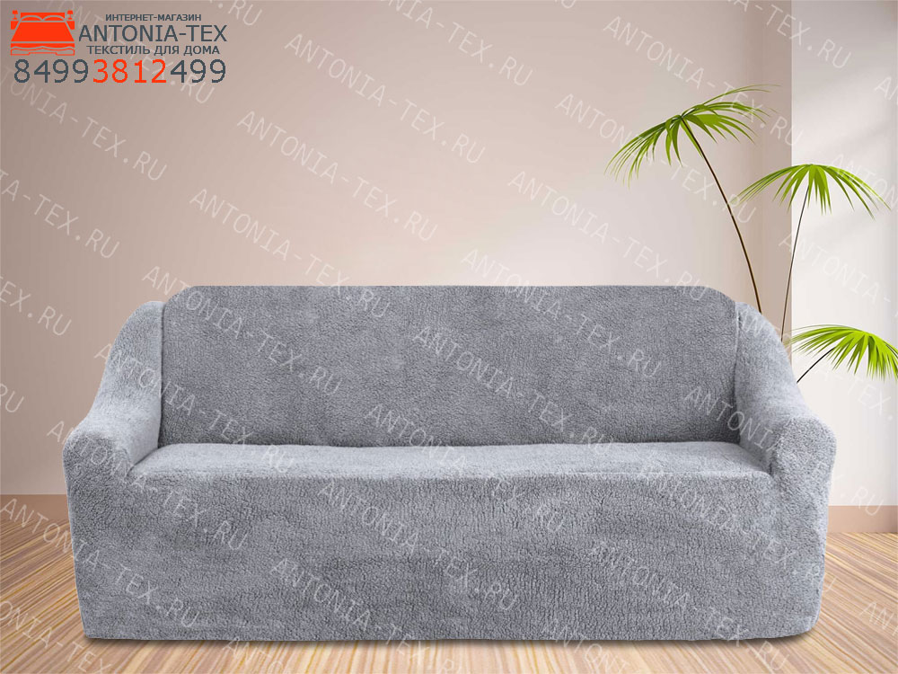 Чехол на диван плюшевый Venera Soft Серый