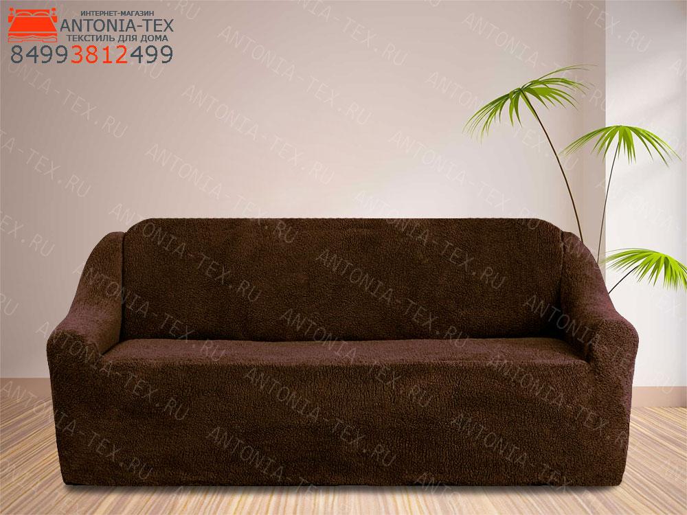 Чехол на диван плюшевый Venera Soft Темно-коричневый
