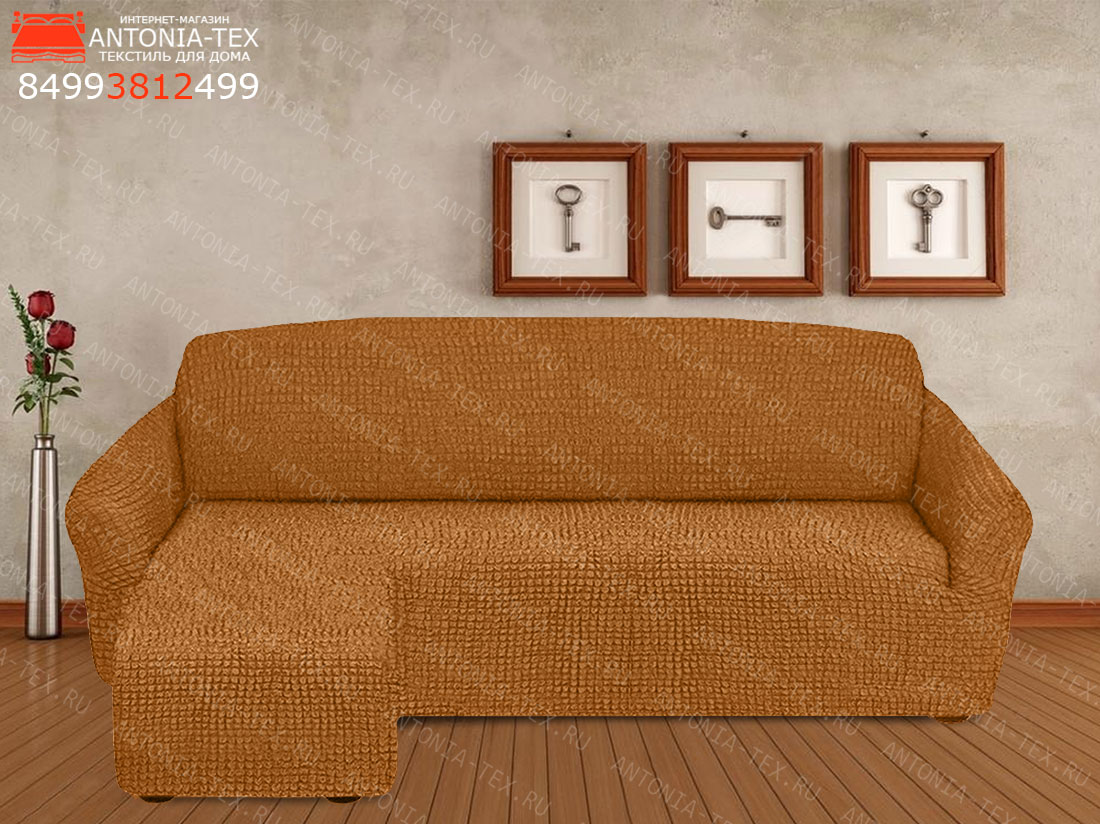 Чехол на угловой диван с выступом (оттоманкой) слева Горчица