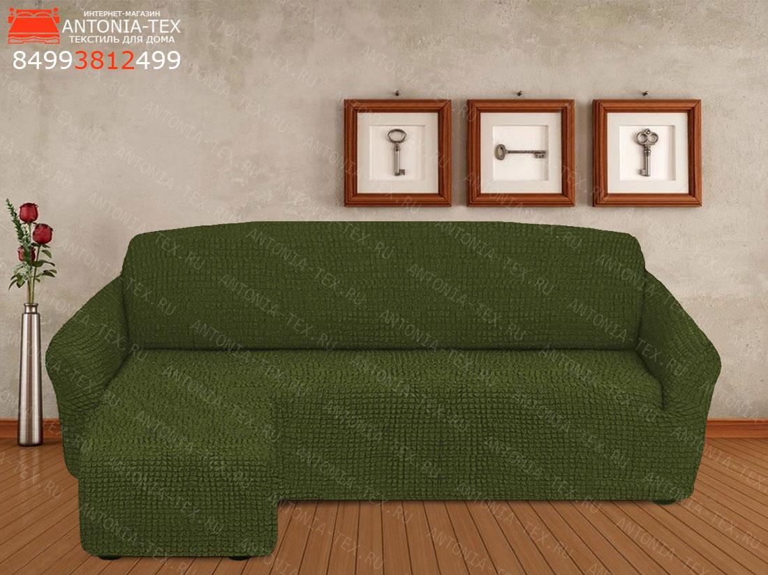 Чехол на угловой диван с оттоманкой выступом слева Зеленый