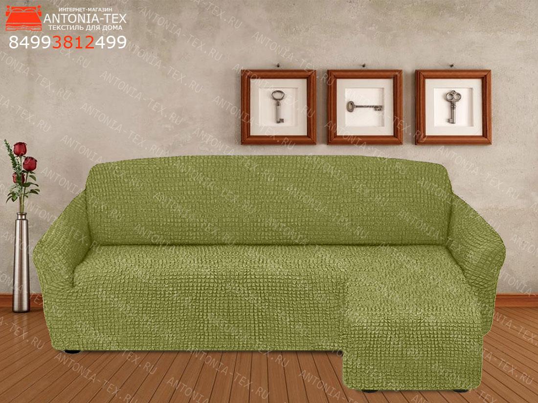 Чехол на угловой диван с выступом (оттоманкой) справа Фисташковый