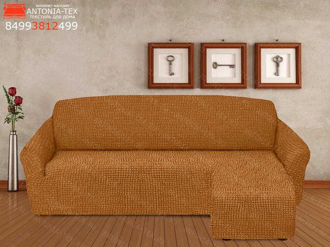 Чехол на угловой диван с оттоманкой выступом справа Горчица