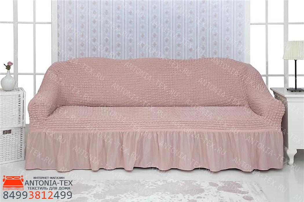 Чехол на диван с оборкойПудра