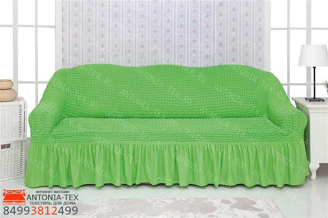 Чехол на диван с оборкойСалатовый