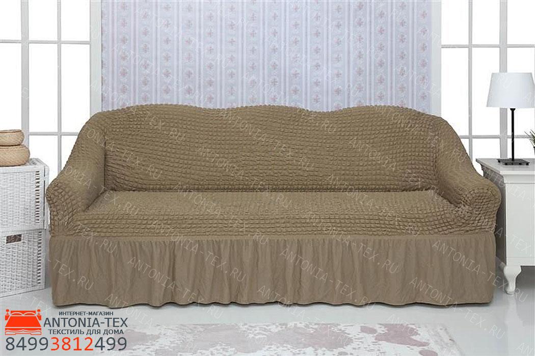 Чехол на диван с оборкойХаки