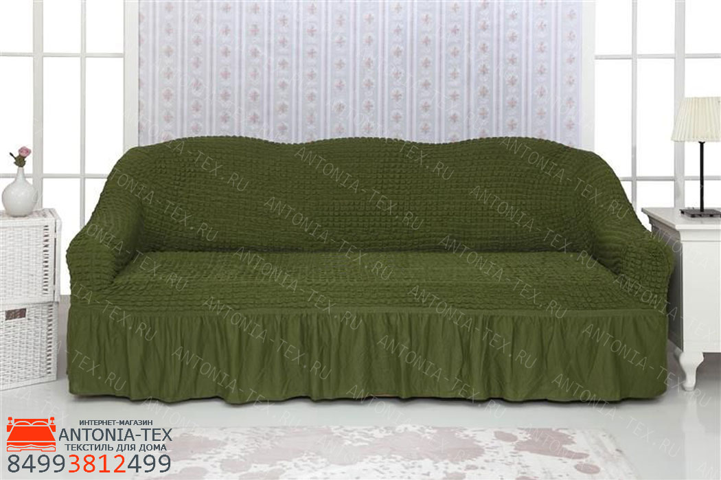 Чехол на диван с оборкойЗеленый