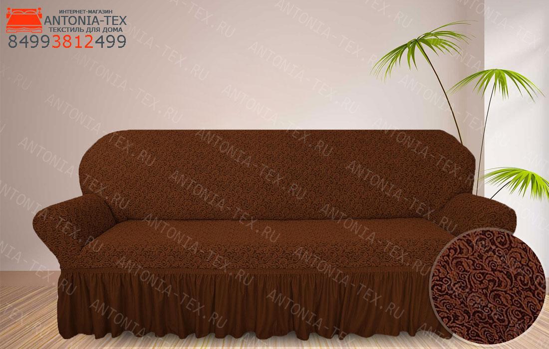 Чехол на диван жаккард с оборкой Вензель коричневый