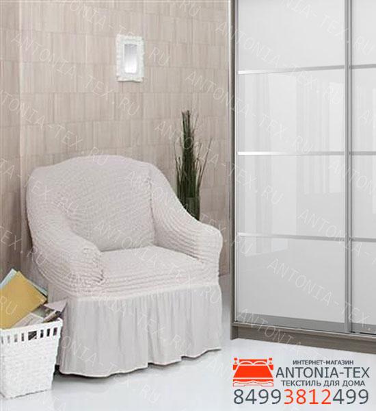 Чехол на кресло с оборкой Кремовый